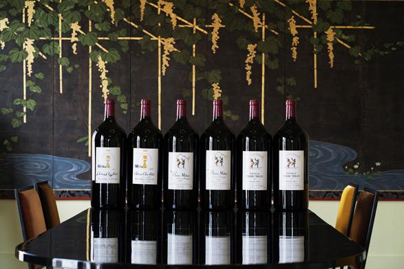 Chateau Clerc Milon Pauillac Classified Growth Naples Winter Wine Festival